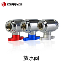 ANX cooler Water cooling fittings G1/4