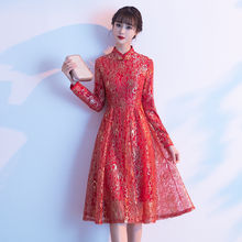 Новинка 2019 осенняя и зимняя одежда для невесты Красное длинное