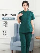 Экстренная одежда для медсестер костюм с длинным рукавом и коротким