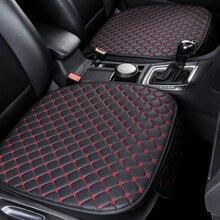 Universal Neue ankunft Auto Sitz Abdeckung 1 Sitze auto sitzkissen Für Audi A1 A3 A4 B8 B7 B6 B5 a6 C6 C7 A8 A8L Q3 Q5 Q7 alle limousine