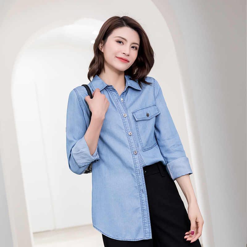 Shirt frauen frühjahr und sommer 2020 neue frauen Korean lange hülse top denim hemd langarm strickjacke yf20061