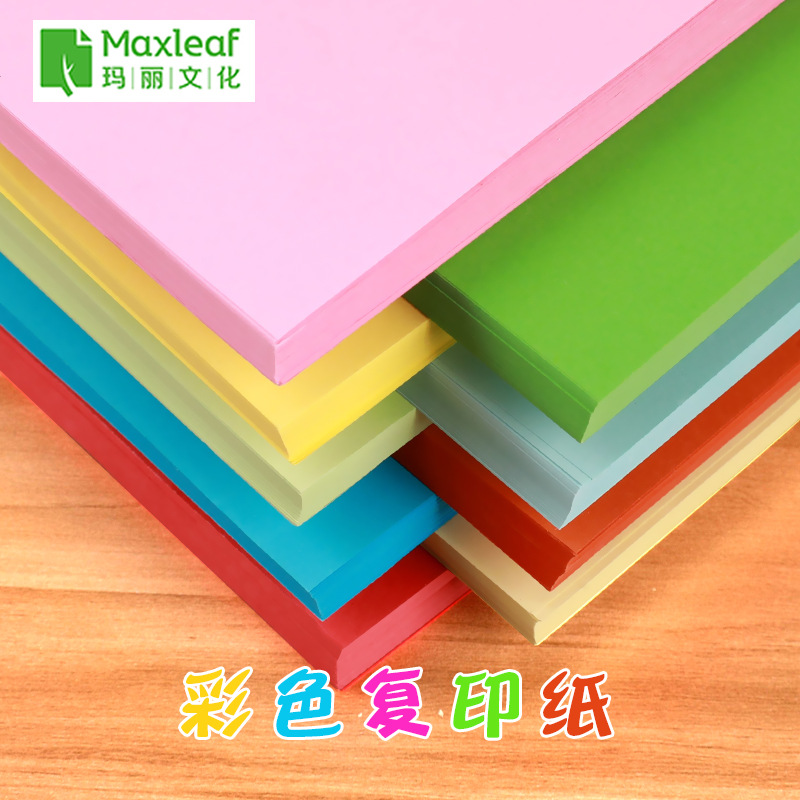 Mary Color Copy Paper 80 Grams A4 Colored Paper Thick 10-Color Handmade Paper Folding 70g Double-Sided Pink Paper Pale Yellow Bl