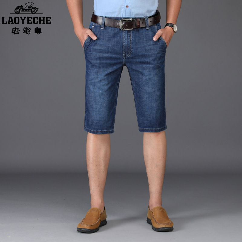 Classic Car New Style Summer MEN'S Jeans Shorts Elasticity Straight-Cut Pants Large Size Thin Men's Trousers