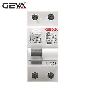 GEYA GYL9 AC Type RCCB Residual Current Circuit Breaker AC ELCB 2 Pole 25A 40A 63A 80A 100A RCD(China)