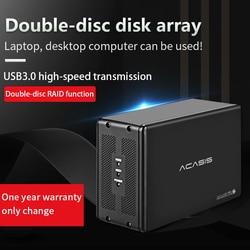 Armario de matriz de disco duro Dual 3,5 ''SATA, conjunto de disco duro con función RAID, caja de matriz de disco USB3.0