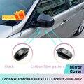 Ремешок для BMW 3 серии E90 E91 LCI 2009 2010 2011 2012 одна пара из углеродного волокна Автомобильная стандартная крышка