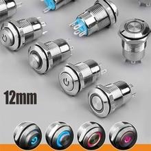 1pcs 12mm 12V Car Aluminum LED Power Push Button Metal Switch Latch