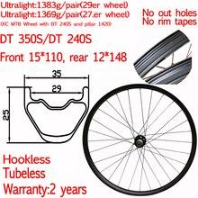 29 27.5 650B super light carbon mtb bike wheels width 35mm depth 25mm mountain bike wheel tubeless D T 350S 240S 15*110 12*148