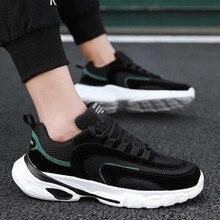 Trend Herren Sport Schuhe Atmungsaktive Lace-up Outdoor Turnschuhe Schuhe Weiche Futter Nicht-slip Laufschuhe Sportschuhe gym Schuhe