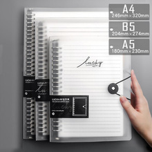 1 шт. A4/A5/B4 кольцевой переплет блокнот перезаправляемый чехол для блокнота внутренняя страница дневник план журнал файл папка Школа Офис пос...