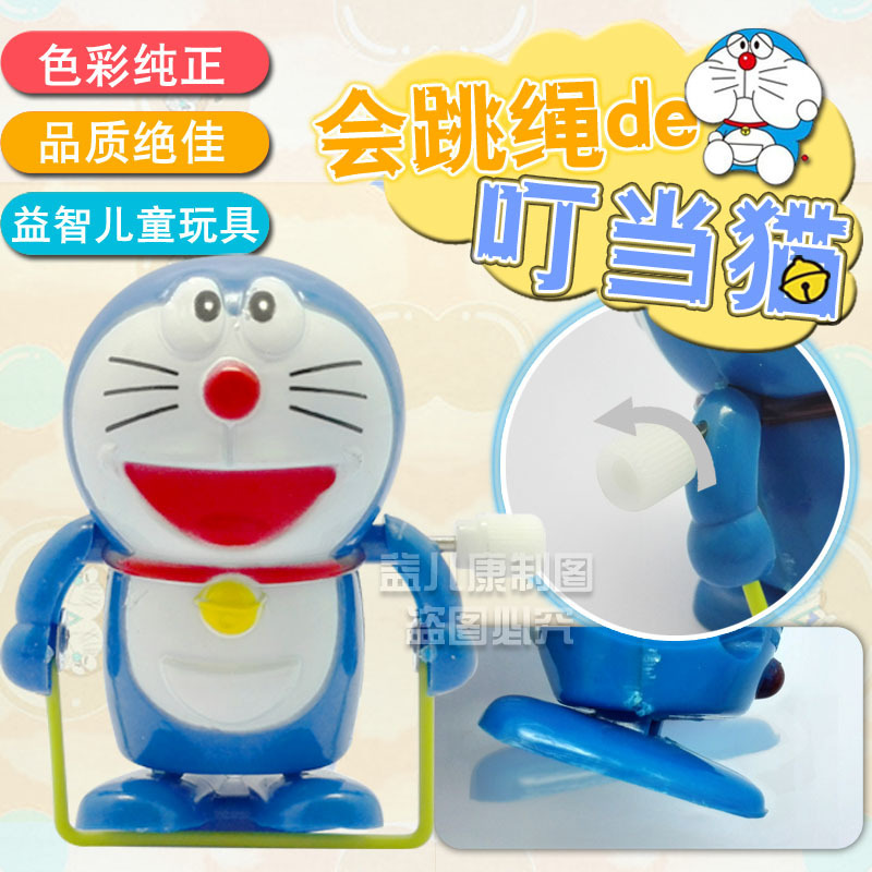 Winding Jump Rope Kitten Wind-up Toy Winding Toy