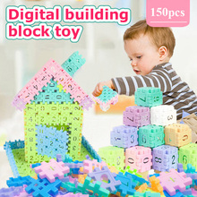 150pcs Digital Building Block Toy Three - Dimensional Toys Can Be Opened Window Toy Multi-color children's educational toys loz 150pcs m 9138 pokemon gengar building block educational toy for cooperation ability