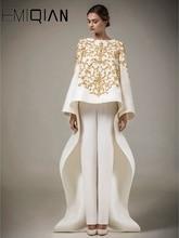 Вечернее платье Ashi Studio, с длинным рукавом, с О образным вырезом, с вышивкой, для арабских вечеринок