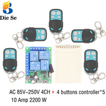 Universal Wireless Remote Control AC85V~220V 2200W 4CH Relay Receiver Module 433MHz RF Switch for garage door opener and Light