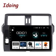 """Ido 10.2 """"2.5D 4G + 64G راديو السيارة الاندورويد الوسائط المتعددة لتحديد المواقع لاعب لتويوتا لاند كروزر برادو 150 2013 2017 DSP NO 2DIN DVD"""