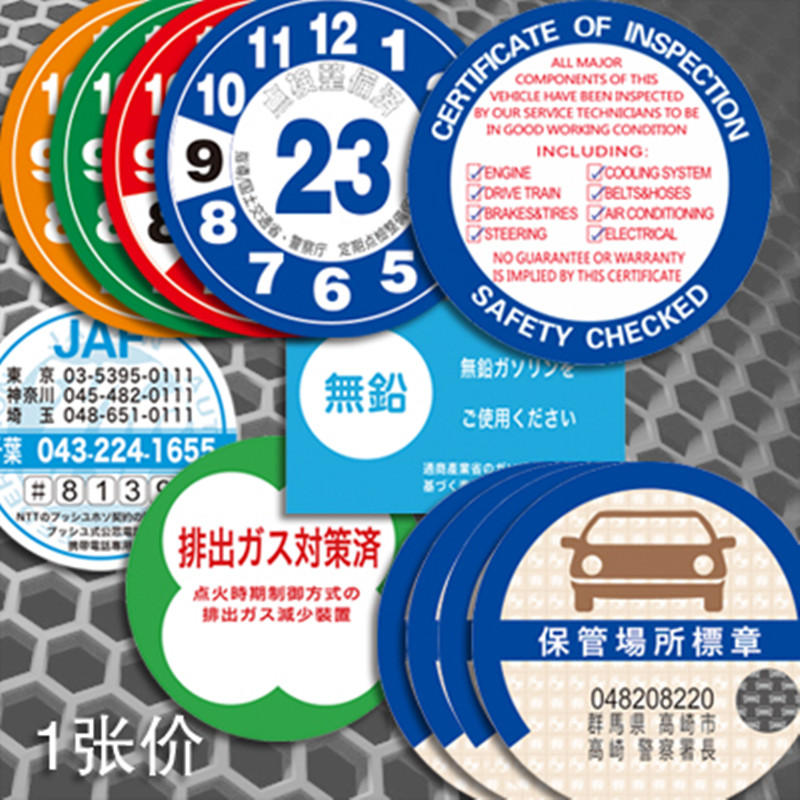 Inside Window Use Creative SAFETY CHECKED Car Stickers Annual Inspection Japanese JDM Vinyl Decals