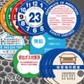 Interior de la ventana uso creativo seguridad comprobada pegatinas de coche inspección anual japonés JDM pegatinas de vinilo