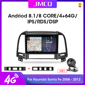 Android 8.1 9 2din Car Radio Multimedia DVD Player GPS Navigation Head Unit For HYUNDAI SANTA FE 2 2006-2012 2G+32G Head Unit image