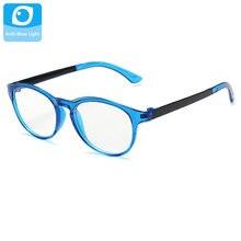 Детский анти синий светильник блокирующие очки Детская оптическая