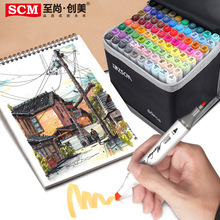 60/80 Color Art Markers Manga Drawing Marker Pen Alcohol Based Sketch Felt-Tip Oily Twin Brush Pen Animation Production Supplies sketch marker pen bag manga graphic art twin felt tip art graphic drawing manga water based pigment marker