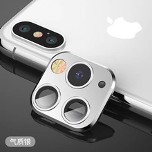 For iPhone XR X 10 XS Max Change Lens Sticker Modified 11Explosion Modified Case