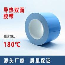 Transferência dupla face calor conduta térmica fita adesiva para led módulo chip pcb dissipador de calor cpu em vez 8805 rtv