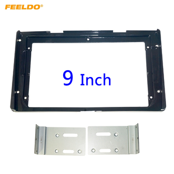 FEELDO Car Stereo 9 Big Screen Fascia Frame Adapter For Toyota Sienna 2Din Dash Audio Fitting Panel Frame Kit #HQ6653 image