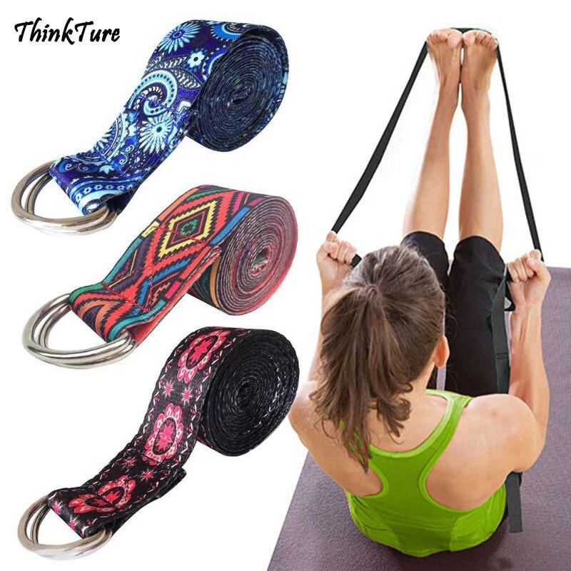 Women Yoga Stretch Strap Multi-Colors Printed D-Ring Buckle Belt Gym Exercise Rope Waist Leg Resistance Fitness Bands Yoga Belt