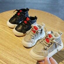 Claladoudou 12 14cm marka chłopców dorywczo mody buty na jesień wczesnozimowej Leopard rzym małe dziewczynki botki dla 0 2Y