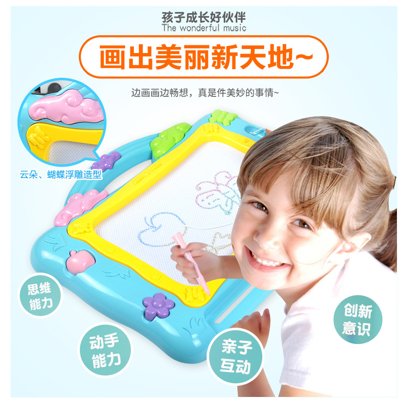 [Large Size] Color Magnetic CHILDREN'S Drawing Board WordPad Baby Educational Toy 1-3 Years Old CHILDREN'S Graffiti Blackboard