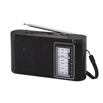 Radio FM de Radio Digital con construido en altavoz estéreo + Bluetooth inalámbrico para la cocina