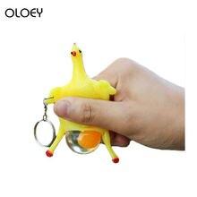Спутывающиеся игрушки антистресс популярные брелок для ключей
