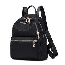 Amoi водонепроницаемый Оксфордский тканевый рюкзак женский корейский стиль нейлон холст студентов повседневная женская сумка рюкзак для путешествий