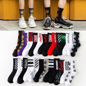 European and American street tide socks