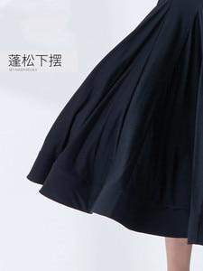 Image 5 - Ropa para danza moderna, estándar nacional, péndulo grande, ropa de práctica, Waltz M19136 de baile de salón