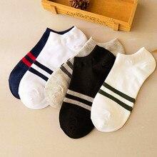 40#1 пара унисекс эластичные дышащие носки унисекс удобные полосатые полиэстерные носки Тапочки низкий носок хлопчатобумажный
