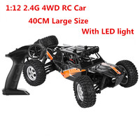 Professional RC Racing Car 12891 Upgrade Version 40CM Large High Speed 40KM/H 12 Mins Long Life 4WD Desert Off Road Racing Car