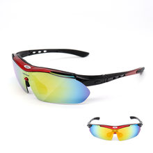 Поляризационные солнцезащитные очки с 5 линзами для езды на