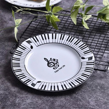 Coffee-Mug Unique Musician Gifts 8inch Keyboard And Bowl for The Spoon Stave-Plate