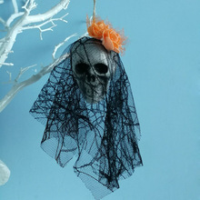 1pc Halloween Foam Skull With Black Lace Flowers Hanging Decoration Props Home Party Horror Scary Hang Tools Supplies