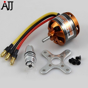 RCTimer BC2826 2826 2200KV Outrunner Brushless Motor for FPV Quadcopter Multi-Rotor Drone RC Airplane Remote Control Model