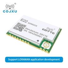 وحدة لاسلكية LORAWAN SX1268 433Mhz 22dBm للإرسال والاستقبال 410 493MHz ebyte E22 400M22S 470Mhz IoT SMD IPEX واجهة طويلة المدى