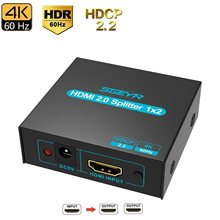 SGEYR 4K@60Hz 2 Port HDMI Splitter 1x2 HDMI 2.0 Splitter 1 In 2 Out/1 Input 2 Output Support 3840x2160P 1080P HDCP 2.2 for TV
