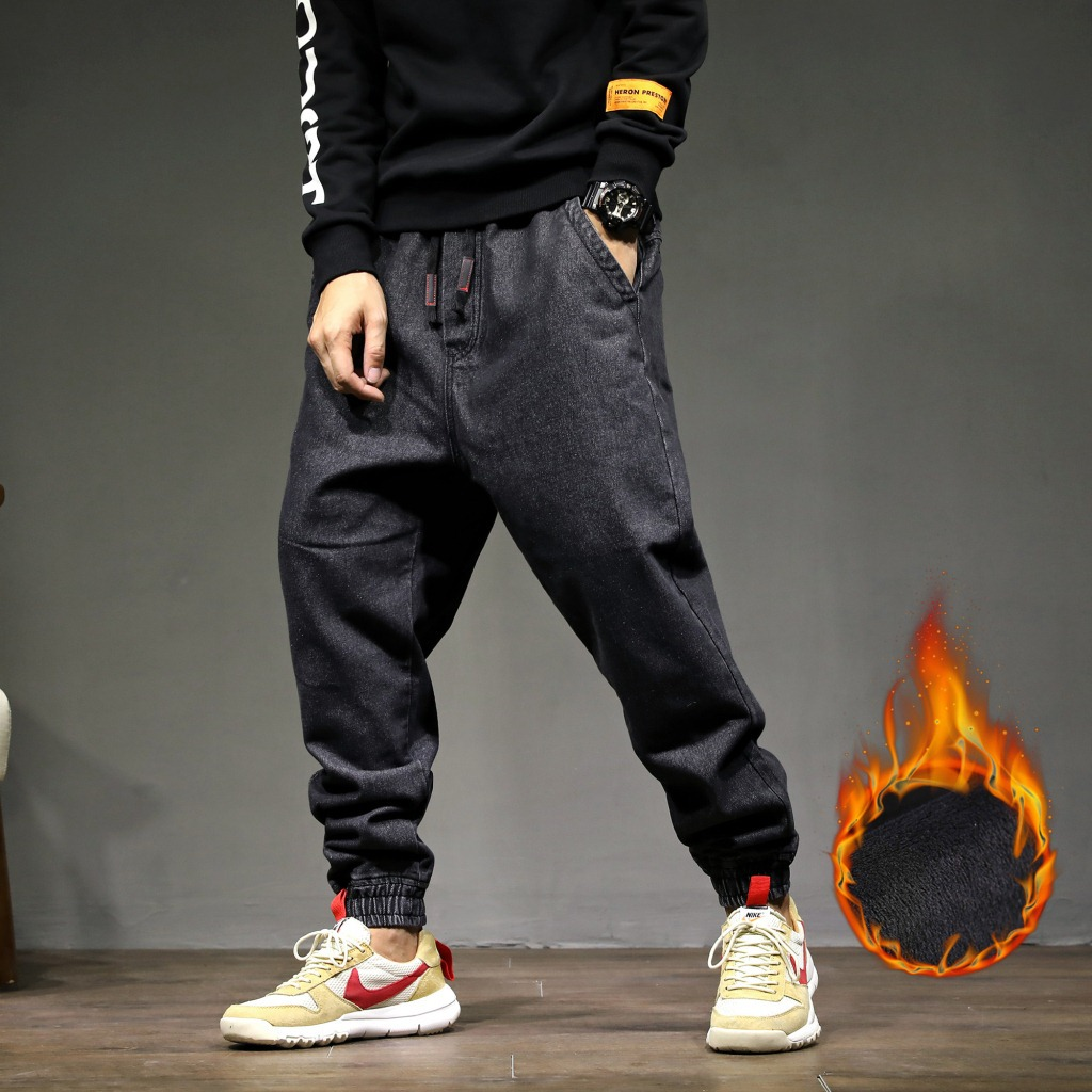 Winter New Style Japanese-style Loose-Fit MEN'S Jeans Brushed And Thick Jeans Men's Ankle Banded Pants Harem Pants 1892