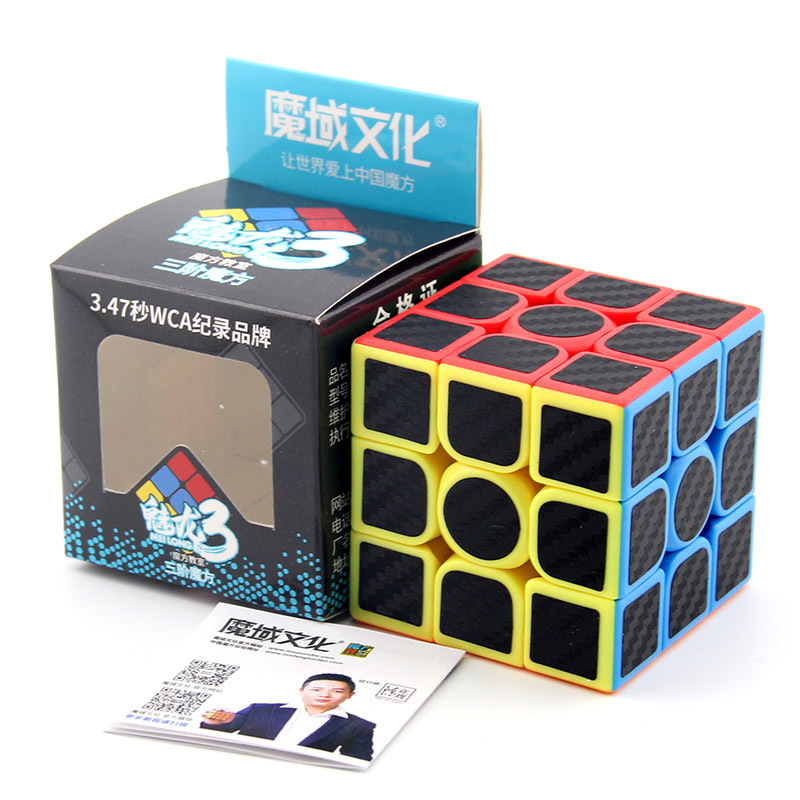 MOYU Professional Carbon Fiber 3x3x3 Magic Cube Speed Puzzle 3x3 Cube Educational Toys Gift Cubo Magico 55mm