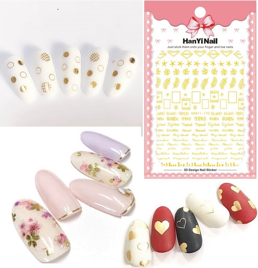 HanYi195-202 Ultra-Thin Japanese-style 3D Nail Decals With Gum Nail Sticker Nail Ornament