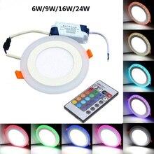 Встроенный Круглый/квадратный Красочный светодиодный RGB панельный светильник 6 Вт 9 Вт 16 Вт 24 Вт RGB панельный светильник AC85-265V светодиодный панельный Глобальный светильник ing