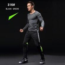 Молодежные леггинсы для спортзала, бега, спортивные мужские штаны с карманами, футбольные тренировочные штаны для бега, фитнес, тренировки, спорт