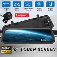 10 ''oryginalny Lenovo Streaming Media wideorejestrator samochodowy lusterko wsteczne z 16GB TF Card kamera na deskę rozdzielczą HD ekran dotykowy ips kamera noktowizyjna