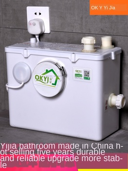 Outlet sewage lifter, market kitchen, toilet, basement, household full automatic crushing sewage lifting pump